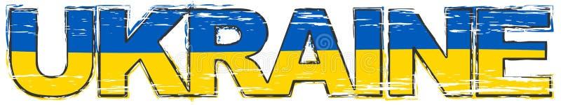Word UKRAINE with Ukrainian national flag under it, distressed grunge look.  stock illustration