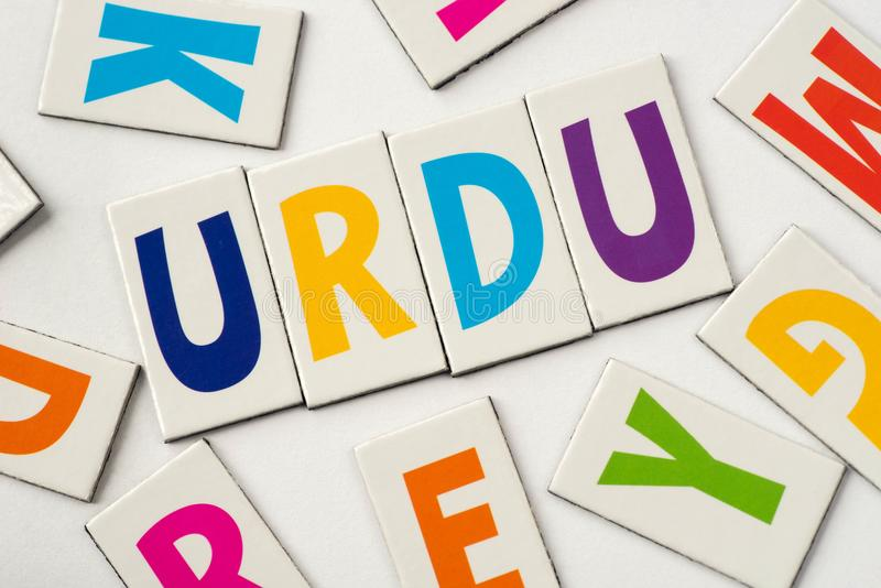 Word Urdu van kleurrijke brieven wordt gemaakt die stock afbeeldingen