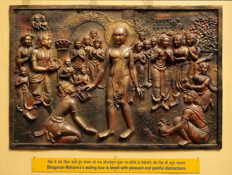 Wordt de waling reis van Bhagavanmahaviras bezet met prettige en pijnlijke afleiding royalty-vrije stock afbeelding