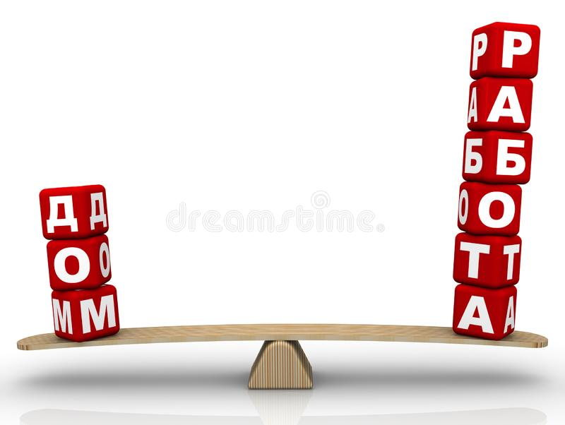 Work or home choice stock illustration