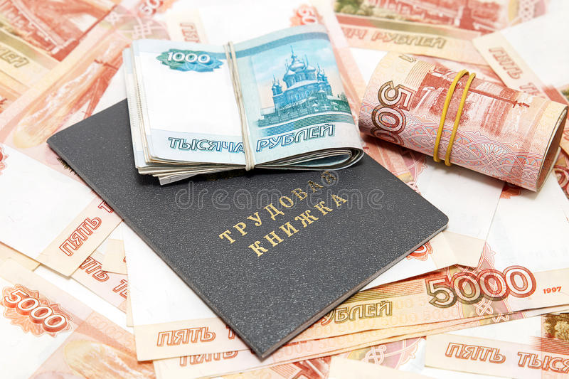 Workbook and money Russian. / Russian translation for: labor book stock photo