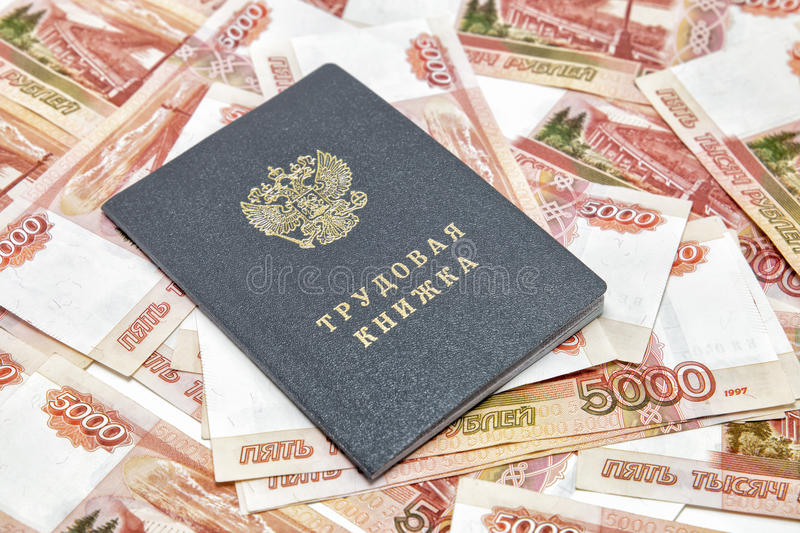 Workbook and Russian money. Russian translation: Workbook royalty free stock images