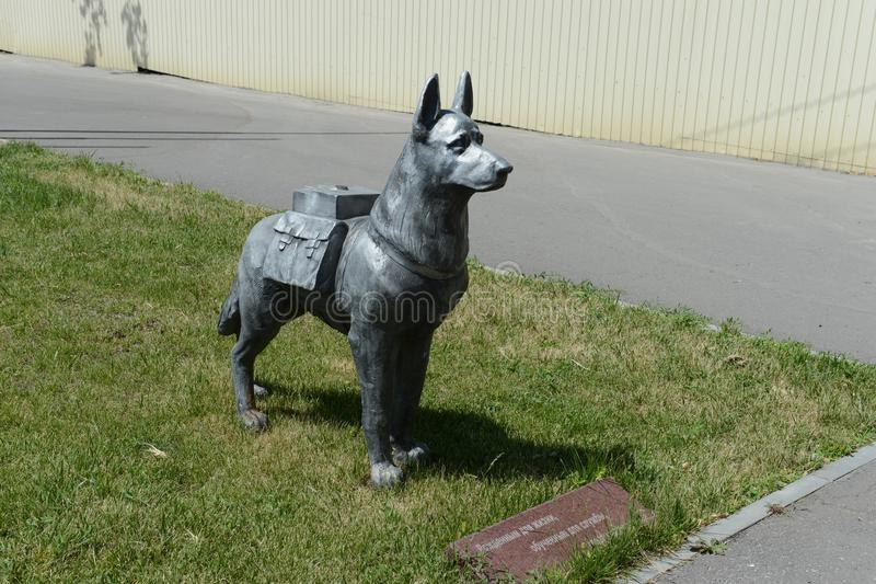 The working dog monument in Volgograd. VOLGOGRAD, RUSSIA - JUNE 6, 2014:The working dog monument in Volgograd stock photography