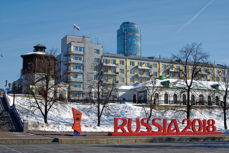 World Cup 2018, Ekaterinburg city, Russia royalty free stock photo