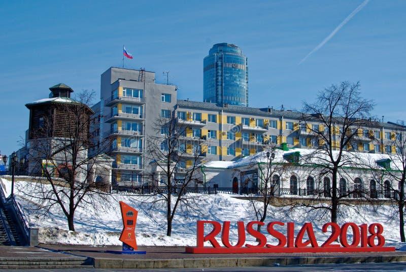 World Cup 2018, Ekaterinburg city, Russia stock photo