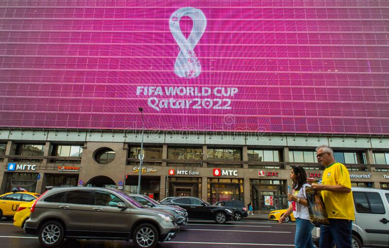 World Cup trophy. 4 September 2019, Moscow, Russia. The logo of the FIFA world Cup 2022, which will be held in Qatar, on a giant screen in the city center royalty free stock photos
