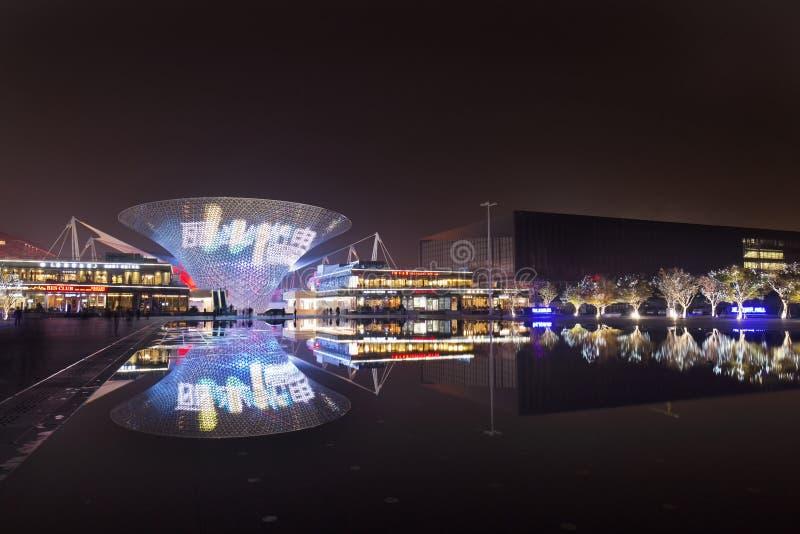 World Expo Shopping Boulevard at night, Shanghai, China royalty free stock image