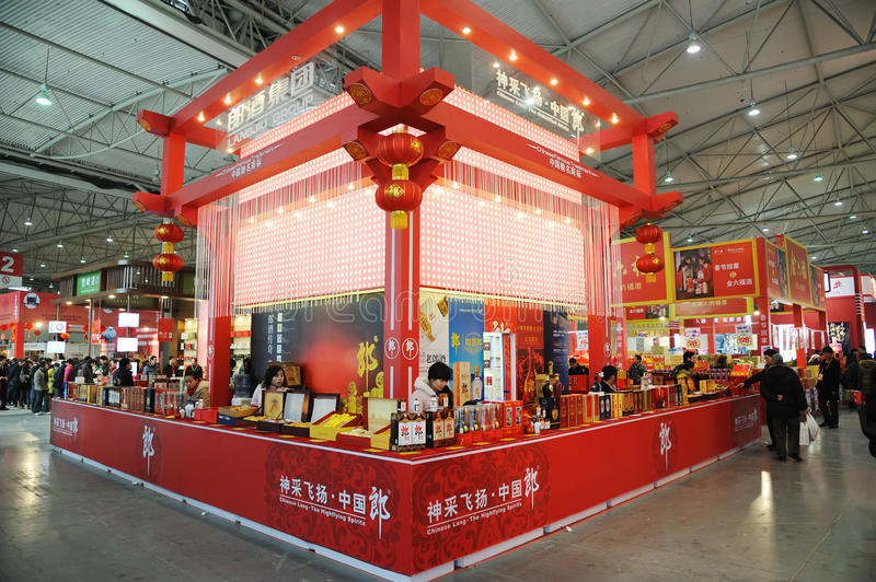 World famous liquor chinese lang booth stock photography