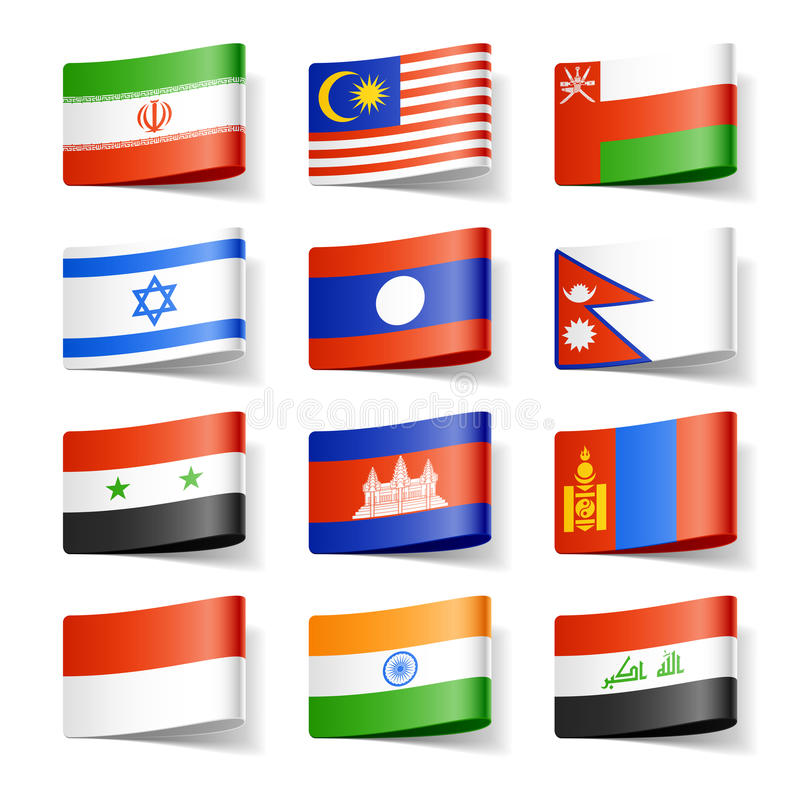 World flags. Asia. royalty free illustration