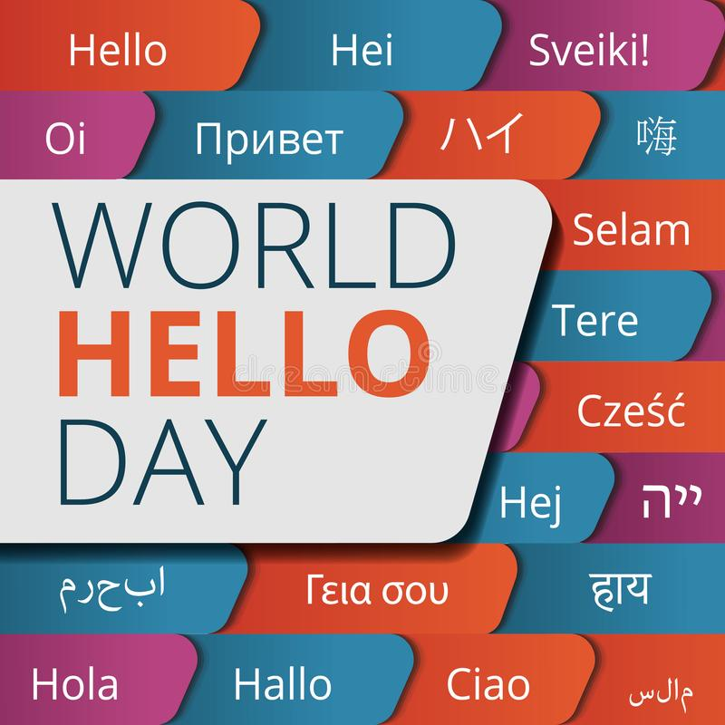 World Hello Day: Multicultural Children Of The World Stock Vector