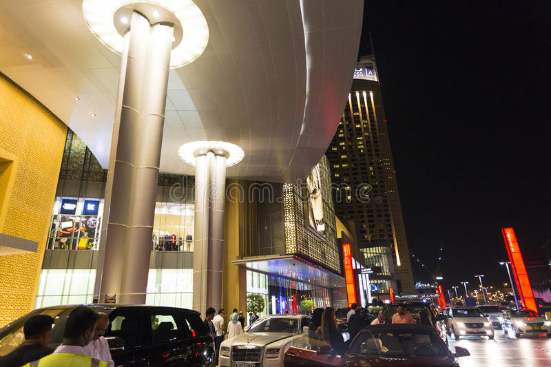 World& x27; s最大的商城 库存图片