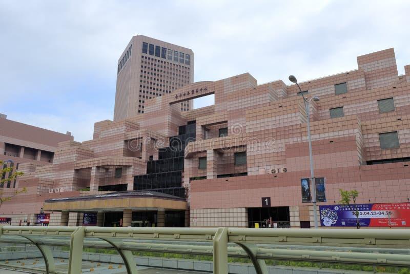 World Trade Center de Taipei imagem de stock royalty free