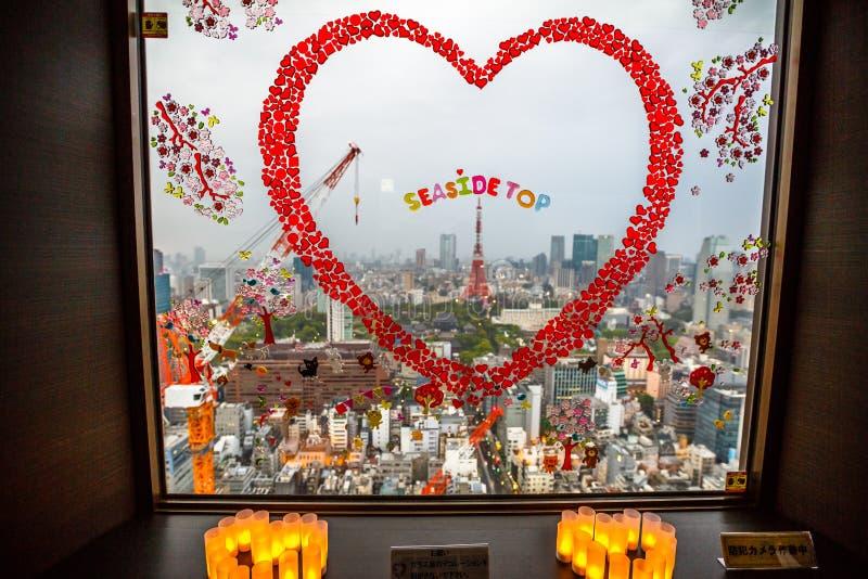 World Trade Center de Tokyo image libre de droits