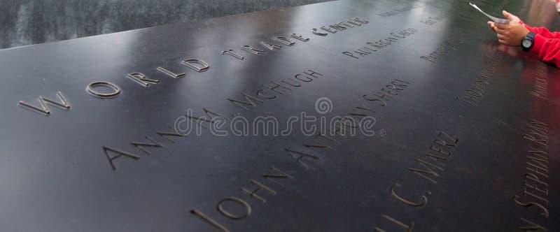 World Trade Center Manhattan foto de archivo libre de regalías