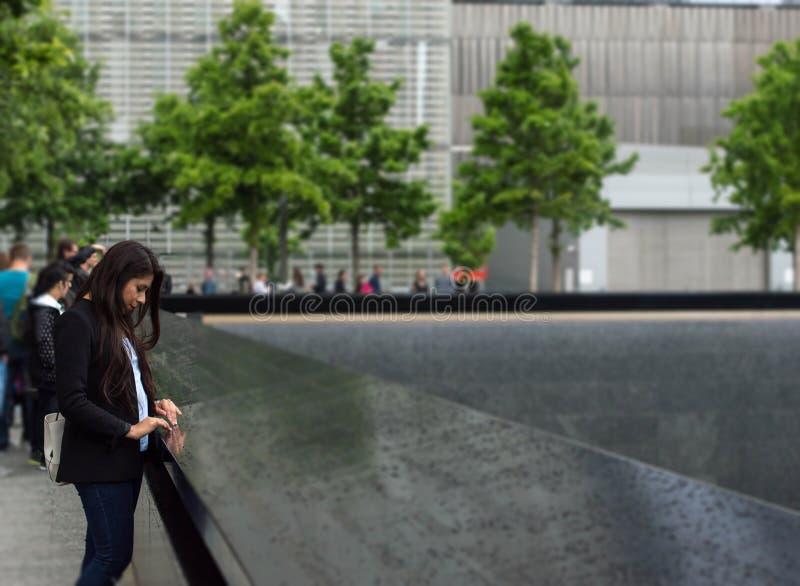 World Trade Center royalty free stock image