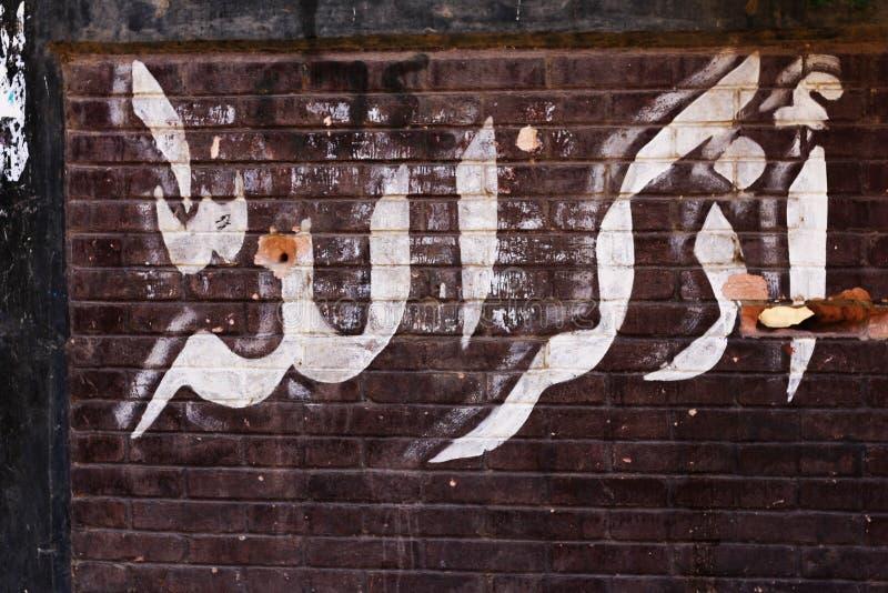 Wort Allah in der arabischen Kalligraphie beschriftet Weinlese lizenzfreie abbildung