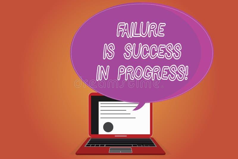 Wortschreibens-Text Ausfall ist der laufende Erfolg Geschäftskonzept für Sie müssen Fehler für Verbesserung Zertifikat machen lizenzfreie abbildung