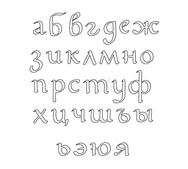Wręcza patroszonego wektorowego literowanie ustawiającego Rosyjski abecadło Listy na odosobnionym tle Ręcznie pisany nowożytna ka ilustracja wektor