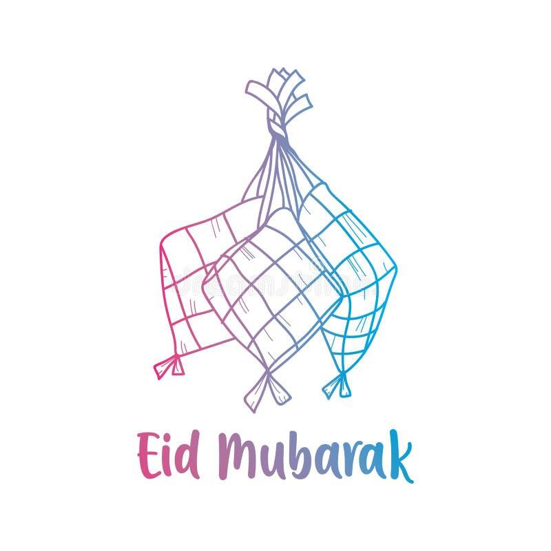 Wręcza rysunkowego KetupatIndonesian jedzenie dla Eid Mubarak powitania royalty ilustracja