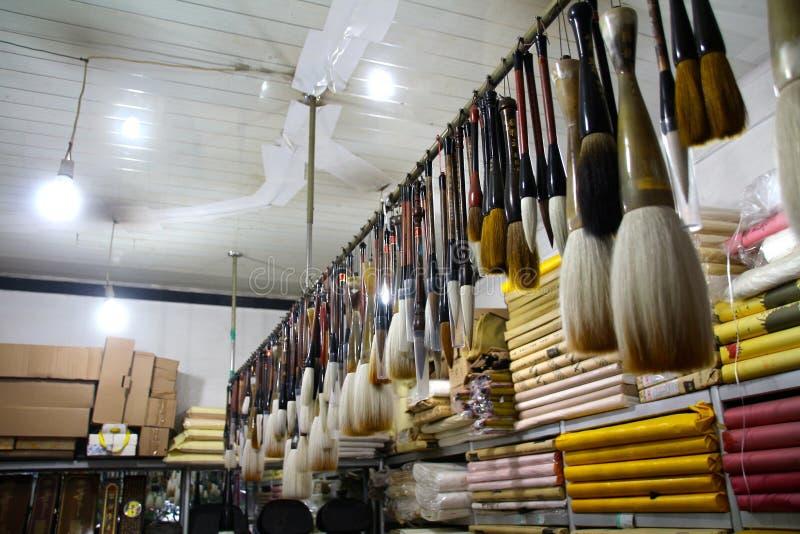 Writing brushes royalty free stock images