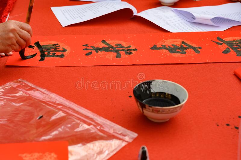 Writing Chinese new year scrolls the Chinese means good growth in career stock photo
