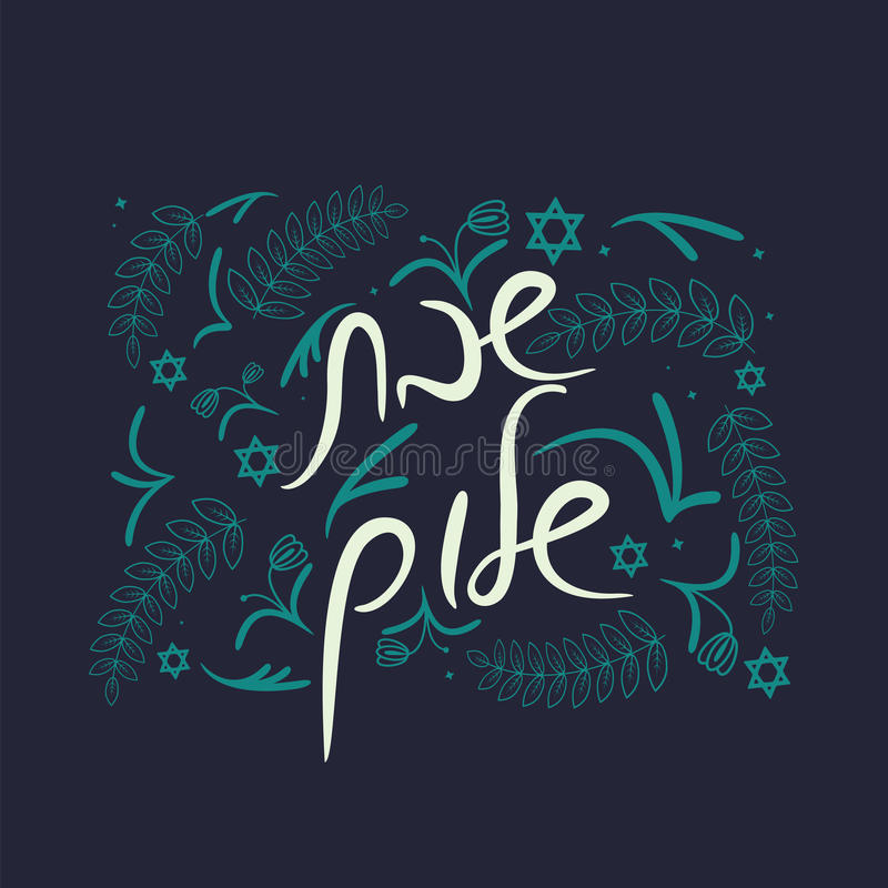 And written hebrew lettering with text Shabbat shalom. vector illustration