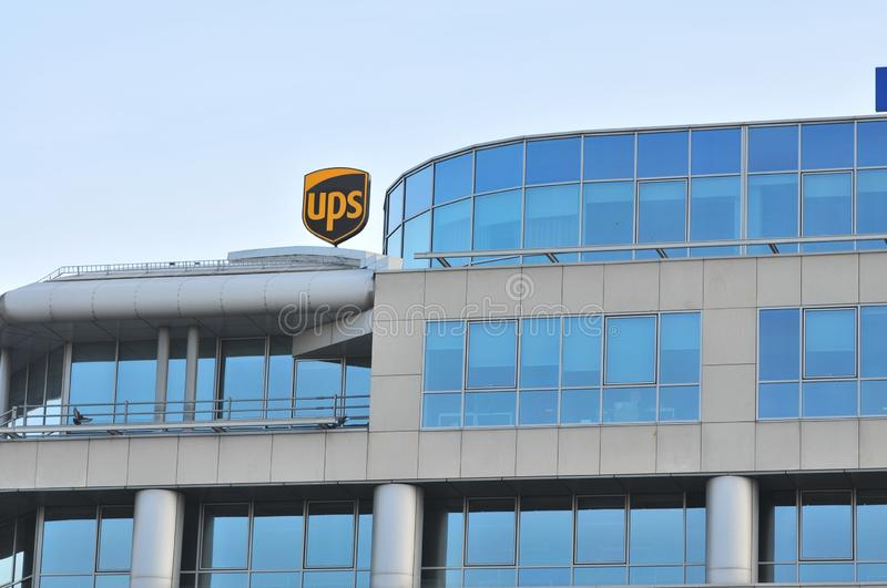 UPS logo, sign on the wall of the office building. stock photography