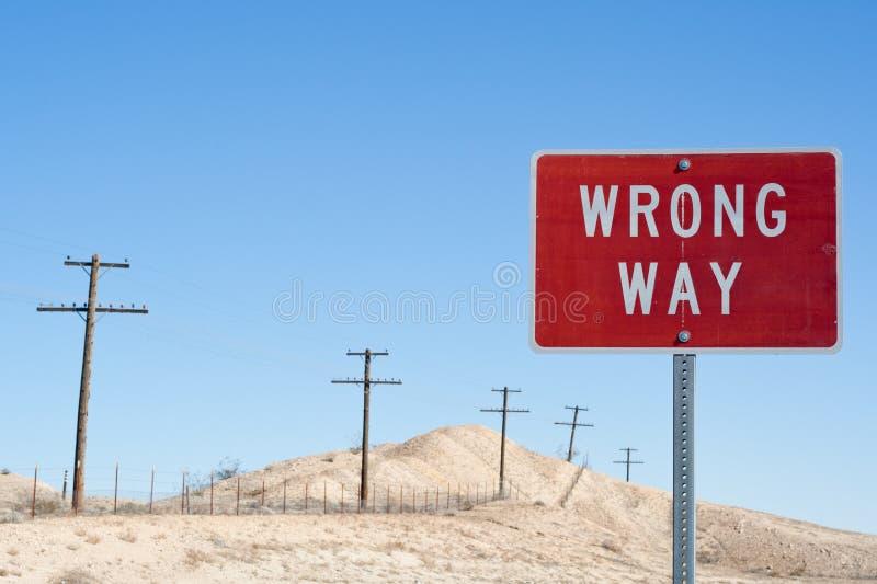 Wrong Way Sign stock image