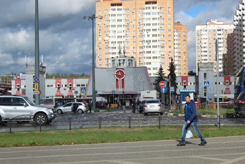 Wrzesie? 2018 Rosja Moskwa Oblast Balashikha Zeleznodorozhny stacja zdjęcie royalty free