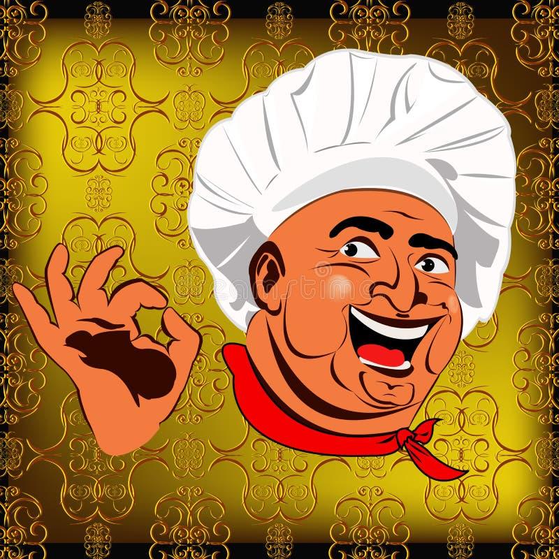 Wschodni szef kuchni ilustracja wektor