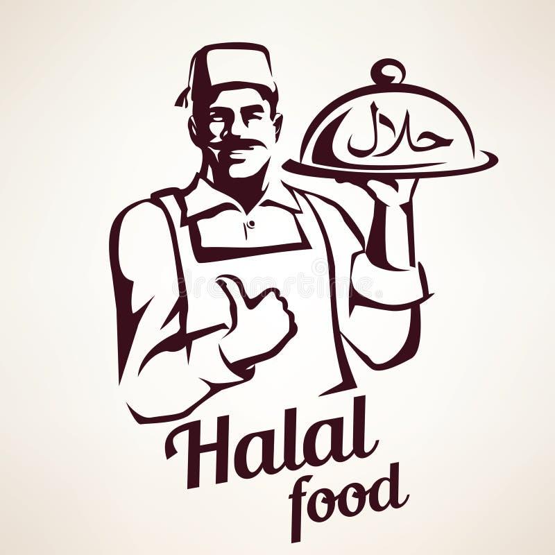 Wschodni szef kuchni z talerzem halal jedzenie royalty ilustracja