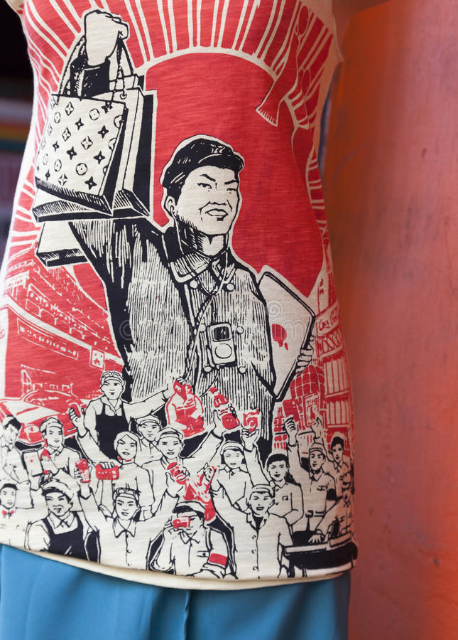 Współcześni czasy w Chiny obraz royalty free