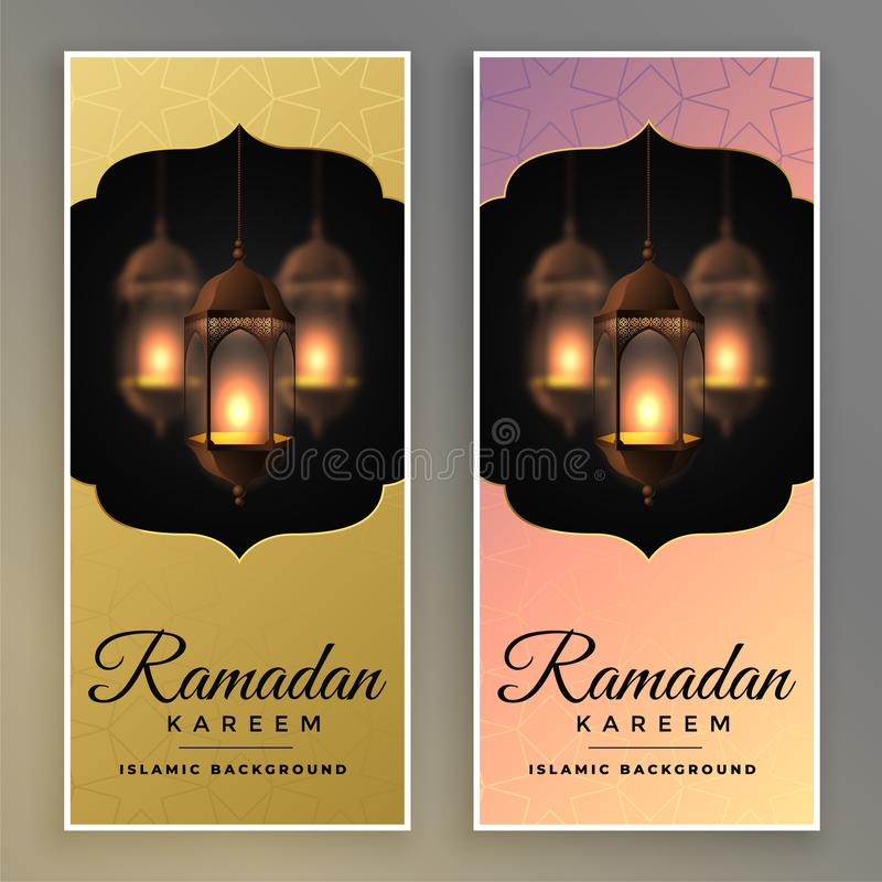 Wspaniały set Ramadan kareem sztandar royalty ilustracja