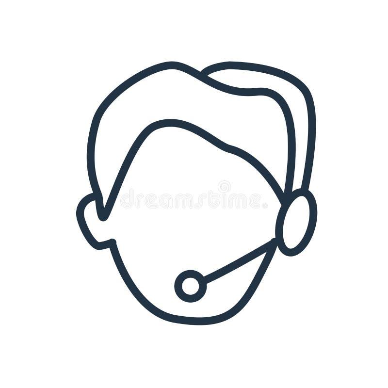 Wspiera ikona wektor odizolowywającego na białym tle, poparcie znak royalty ilustracja