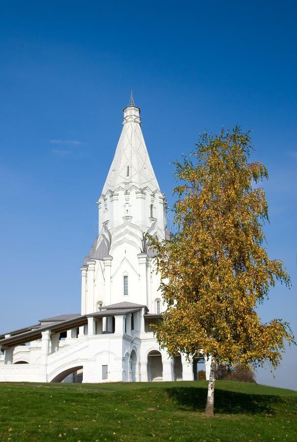 wstąpienia kolomenskoye kościelny muzeum obrazy royalty free