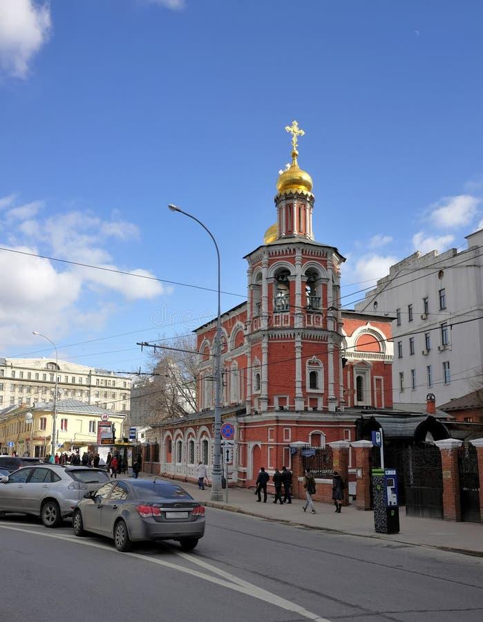 Wszystkie święty Kościelni w Kulishki w Moskwa zdjęcie royalty free