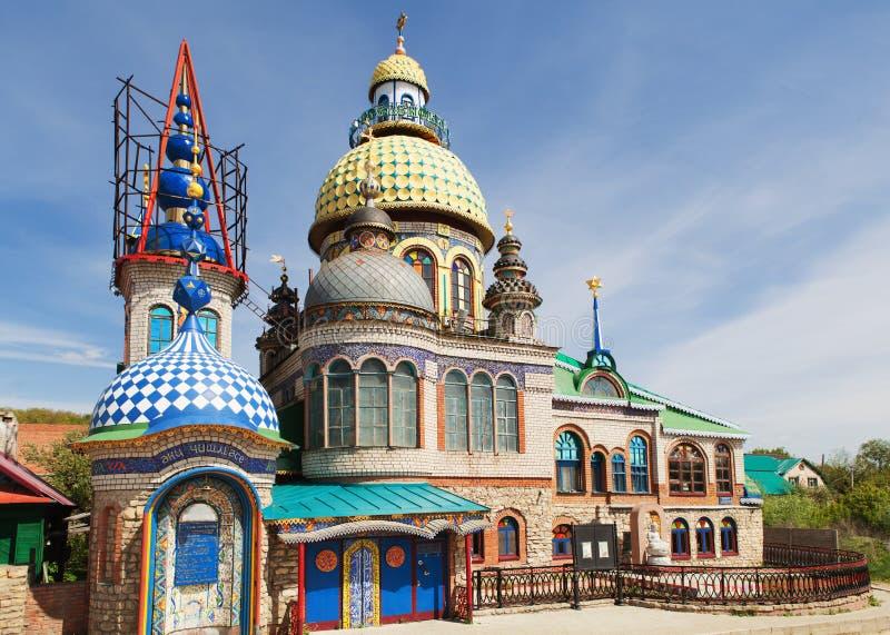 Wszystkie religie Świątynne w Kazan, Tatarstan zdjęcia stock