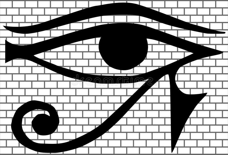 Wszystkowidzący oko porządku nowego świata wektor ilustracja wektor