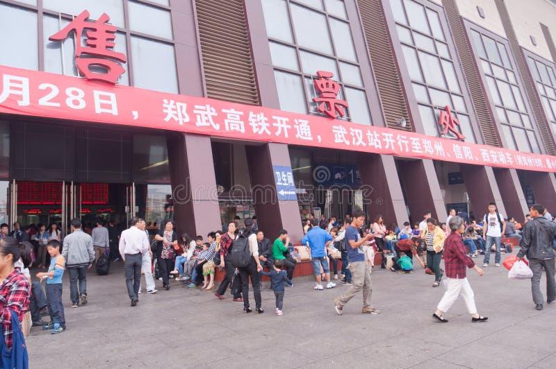 Download Wuchang järnvägstation redaktionell arkivbild. Bild av järnväg - 27277122
