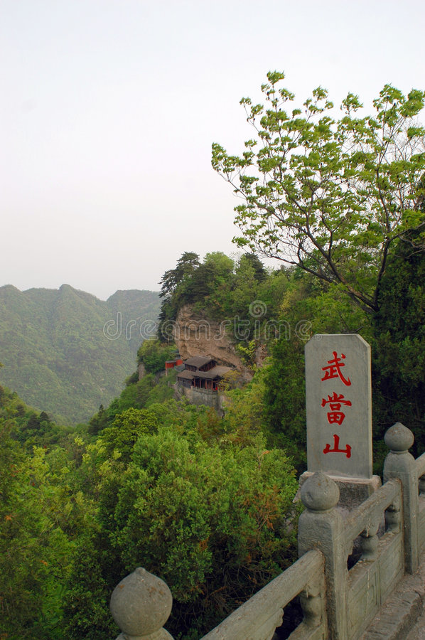 Free Wudang Mountain Royalty Free Stock Photography - 5042567