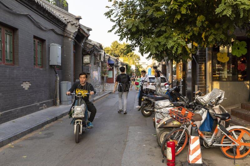 Wudaoying Hutong在北京,中国,是其中一商业hutongs在北京 免版税图库摄影