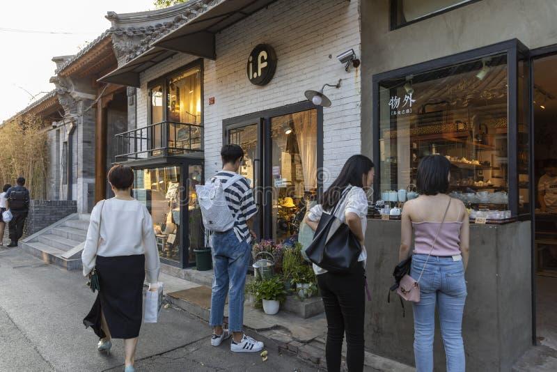 Wudaoying Hutong在北京,中国,是其中一商业hutongs在北京 图库摄影