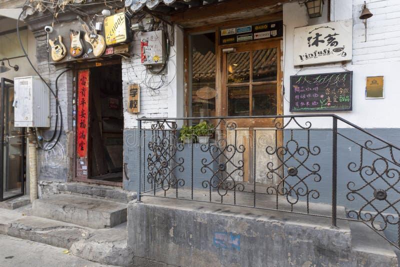 Wudaoying Hutong в Пекин, Китае, одно из коммерчески hutongs в Пекин стоковое фото