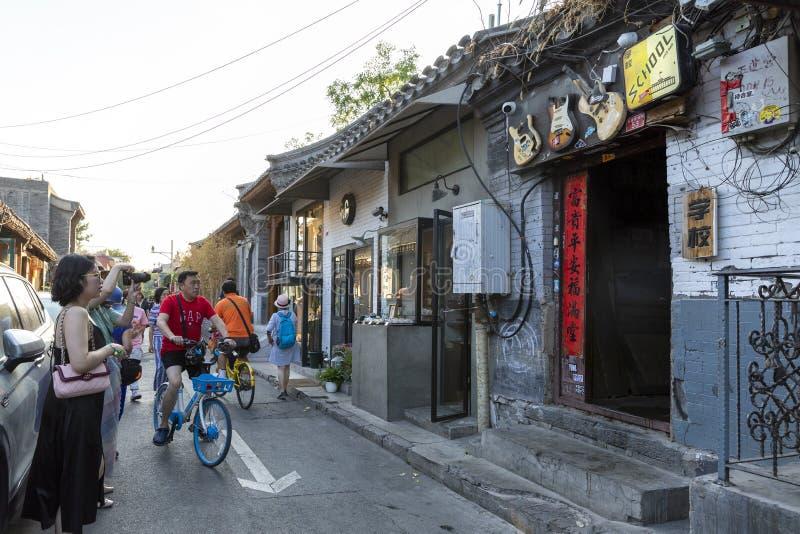 Wudaoyingen Hutong i Peking, Kina, är en av de kommersiella hutongsna i Peking royaltyfri foto