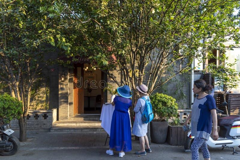 Wudaoyingen Hutong i Peking, Kina, är en av de kommersiella hutongsna i Peking arkivfoto