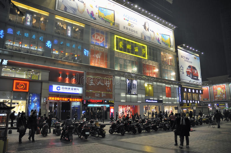 Wuhan,china:shopping mall stock images