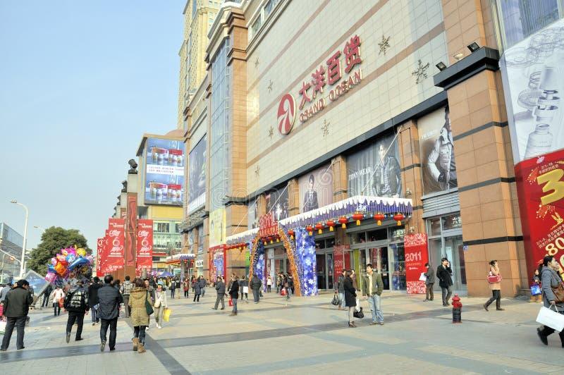 Wuhan, Porzellan: Einkaufszentrum lizenzfreies stockbild