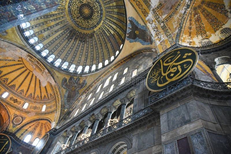 Wunderbarer Innenraum Hagia Sophia stockbilder
