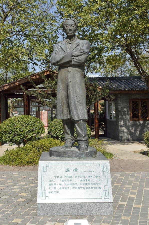 Wuyi Chaboyuan imagens de stock