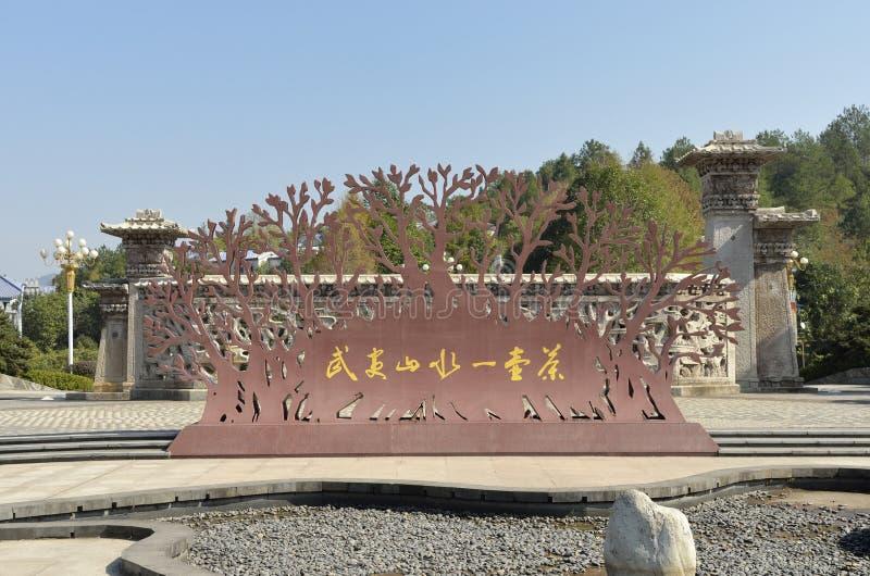 Download Wuyi Chaboyuan stock image. Image of dawangfeng, chaboyuan - 39506025